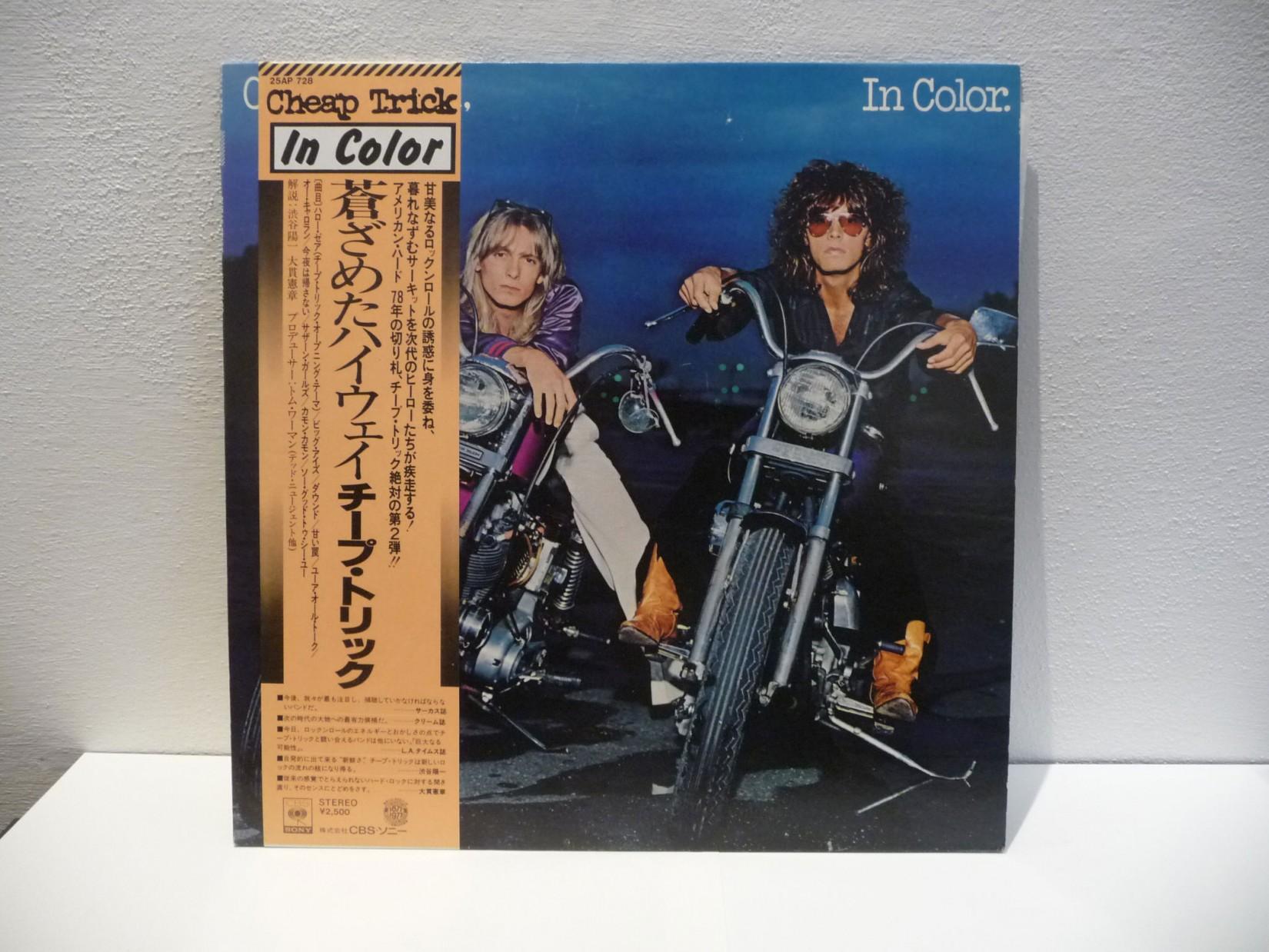 LP-Cheap-Trick-In Color-1