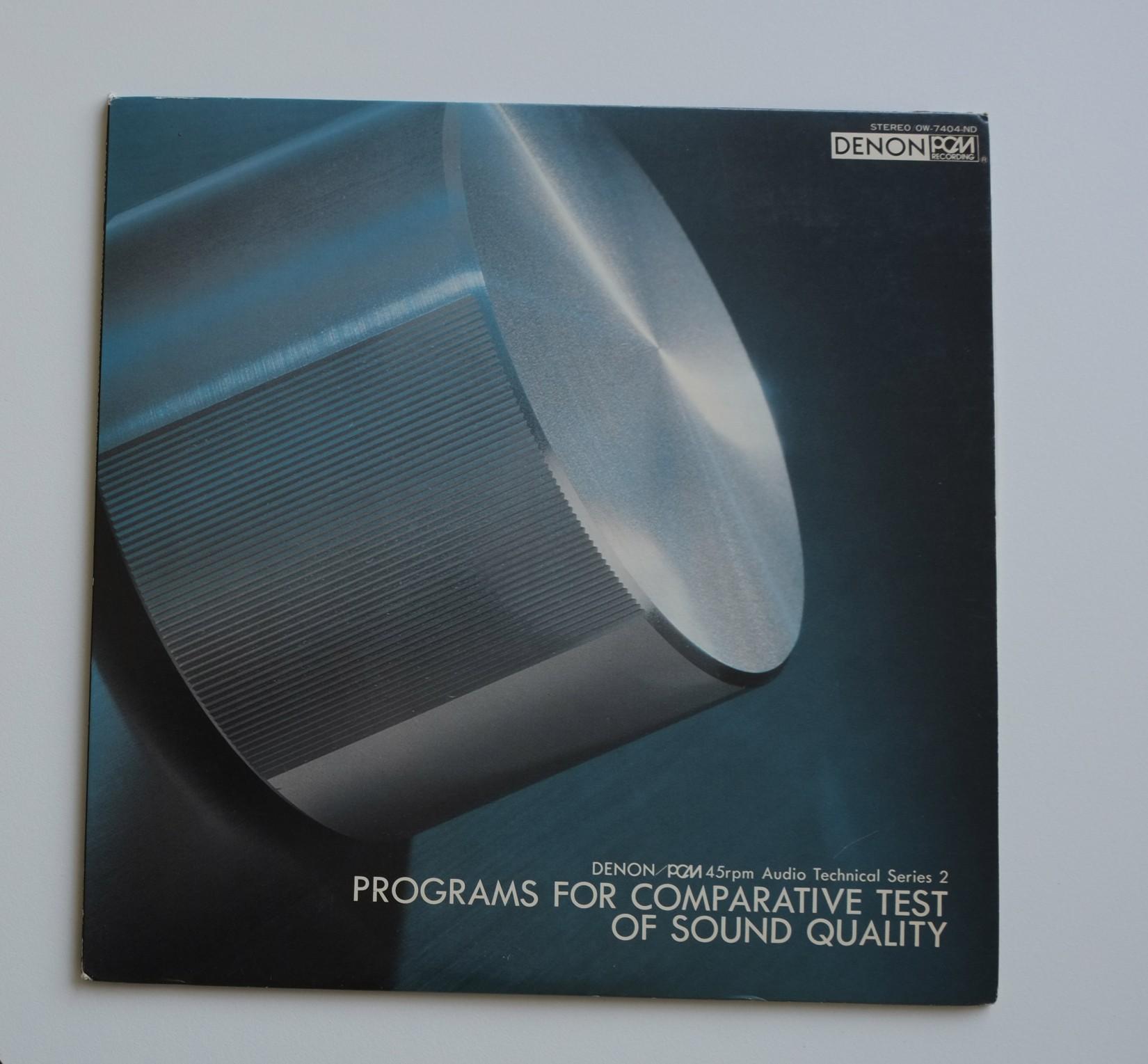 LP-Denon-7404-1