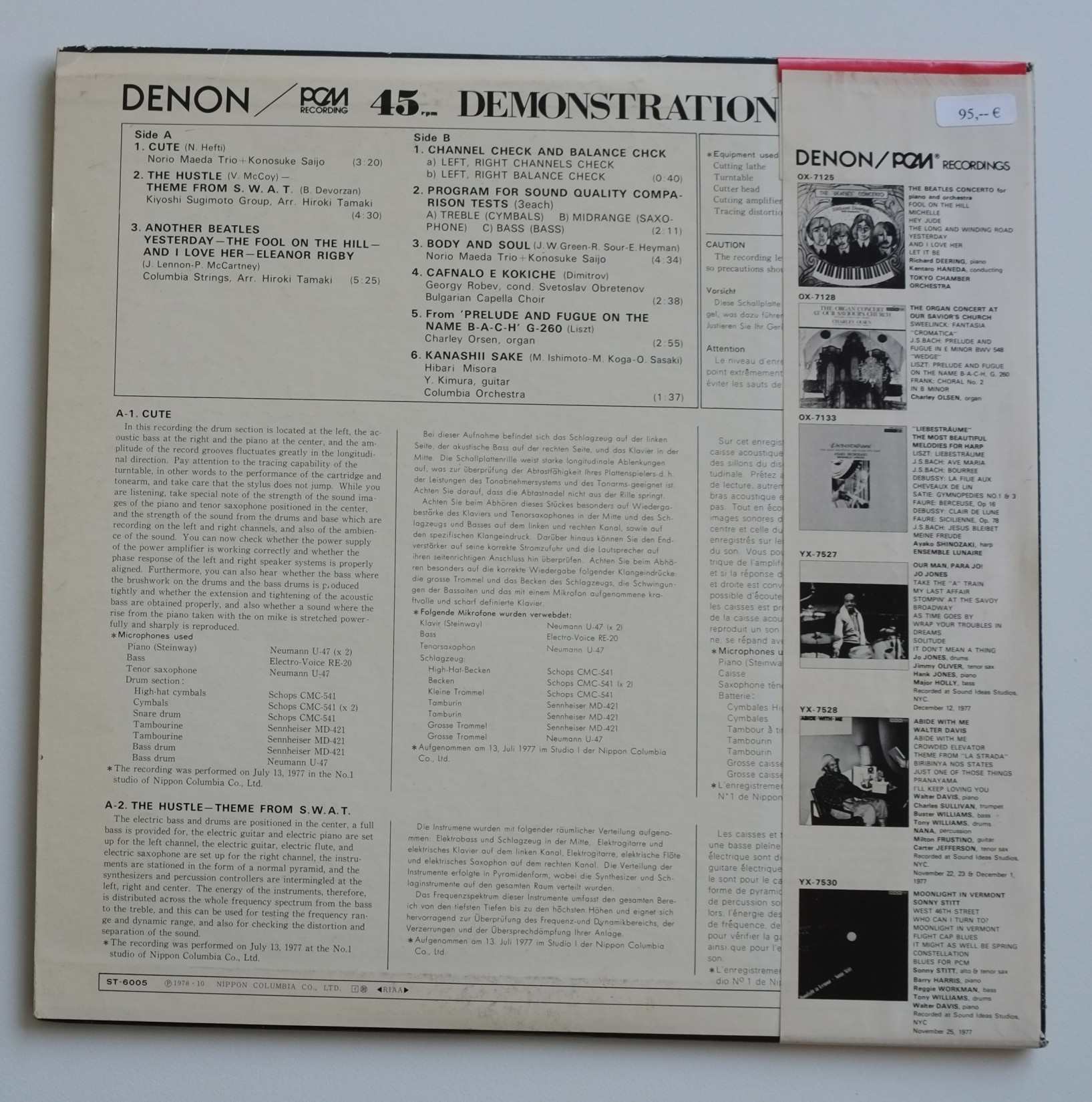 LP-Denon-ST-6005-2