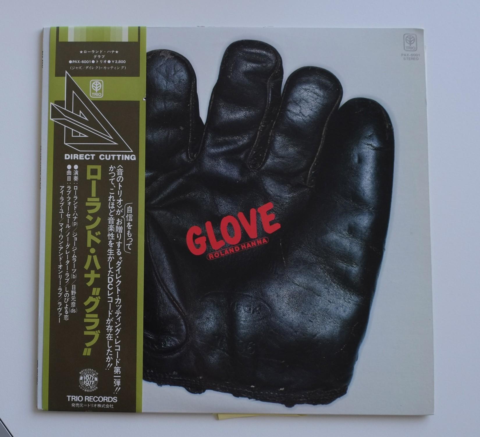 LP-Glove-Roland Hanna-PAX-6001-1