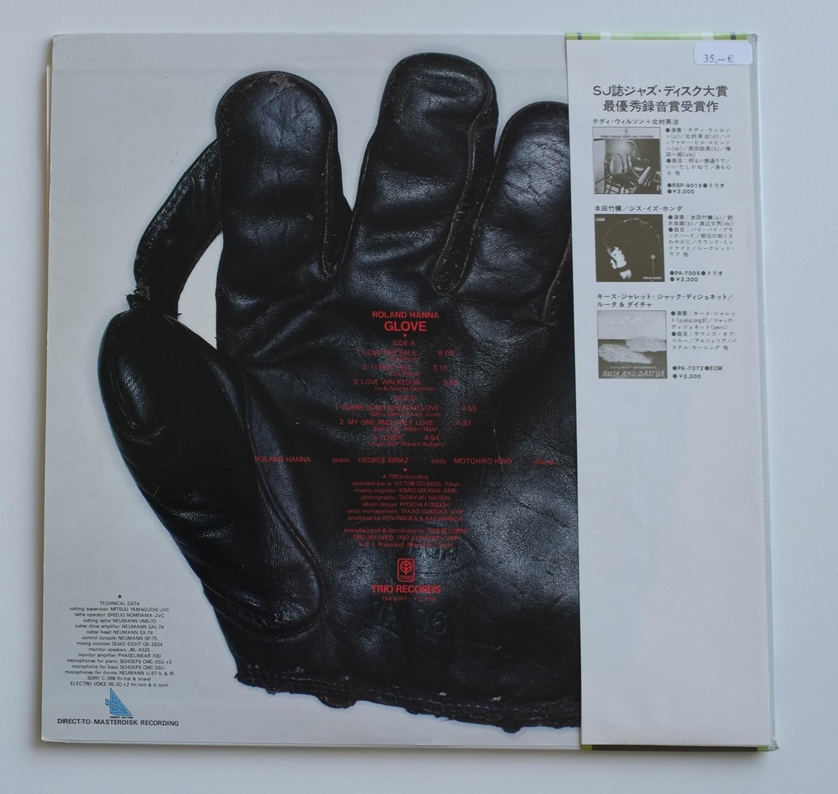 LP-Glove-Roland Hanna-PAX-6001-2