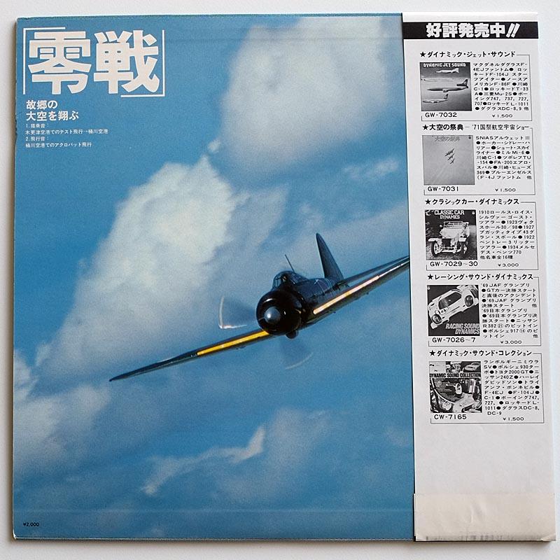 LP-M1004_Kamikaze_02