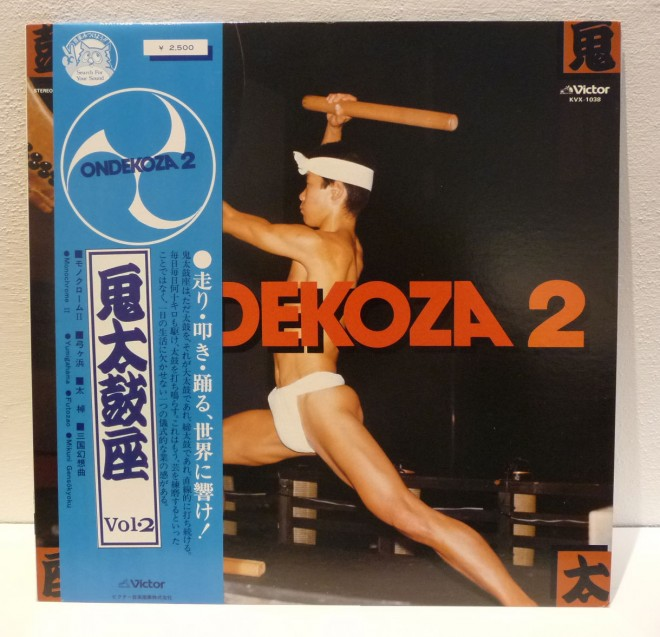 LP-Ondekoza-2-Victor-1
