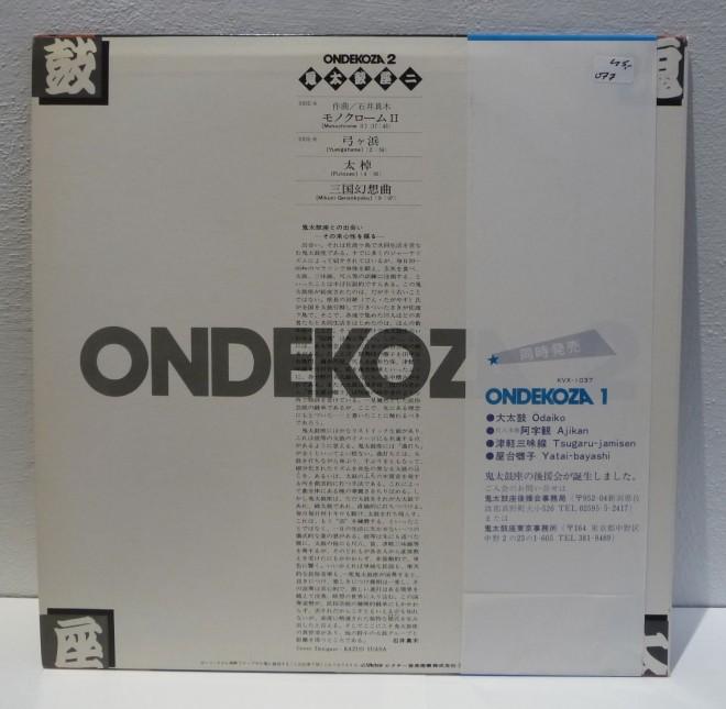 LP-Ondekoza-2-Victor-2