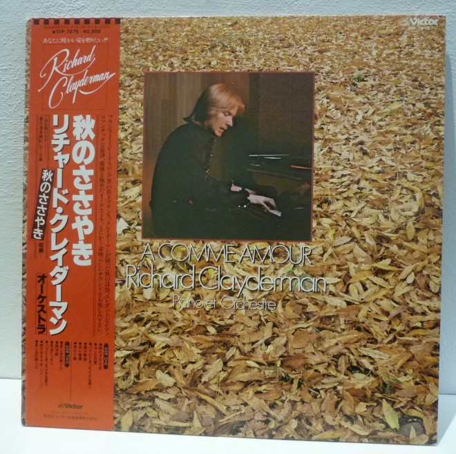 LP-Richard-Clayderman-Piano et Orchestre-1