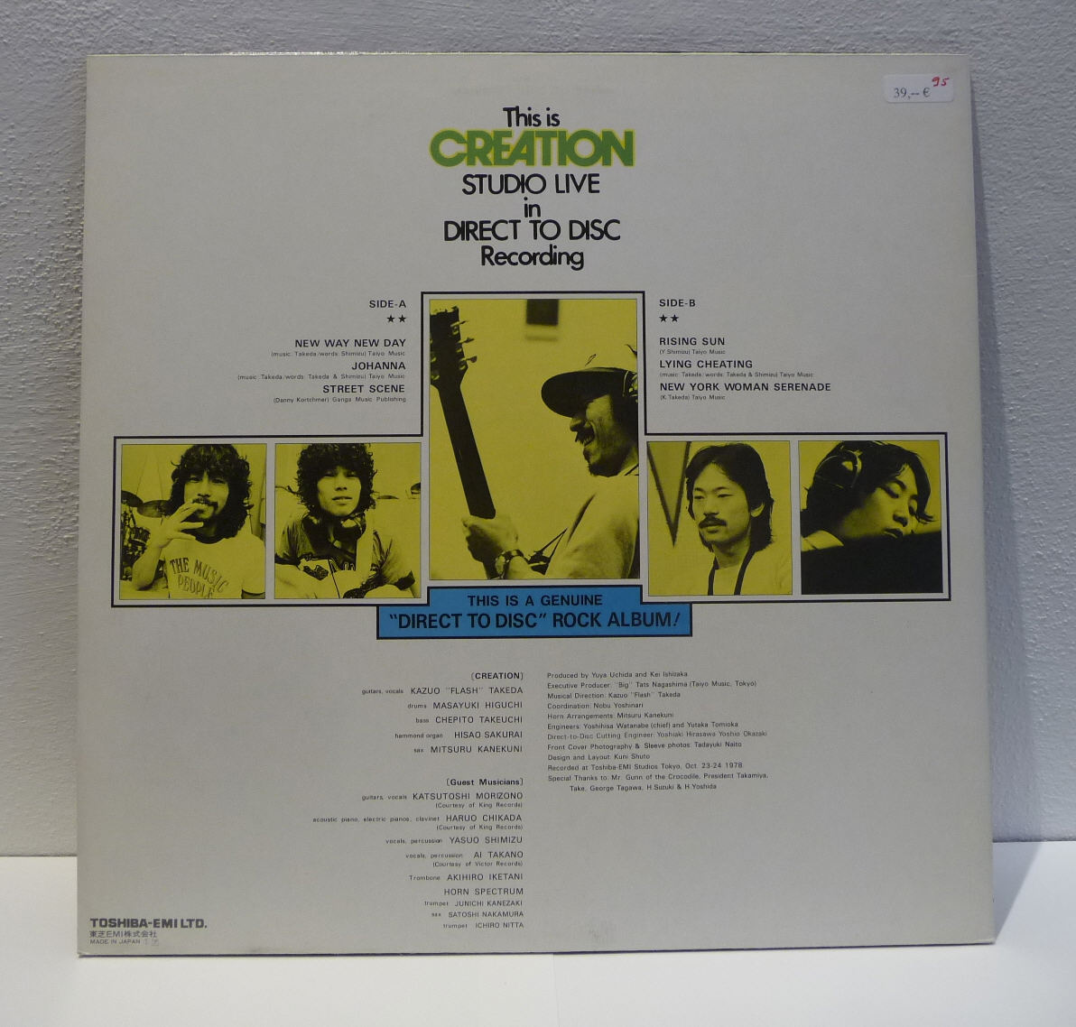 LP-This is Creation - Direct to Disc-2