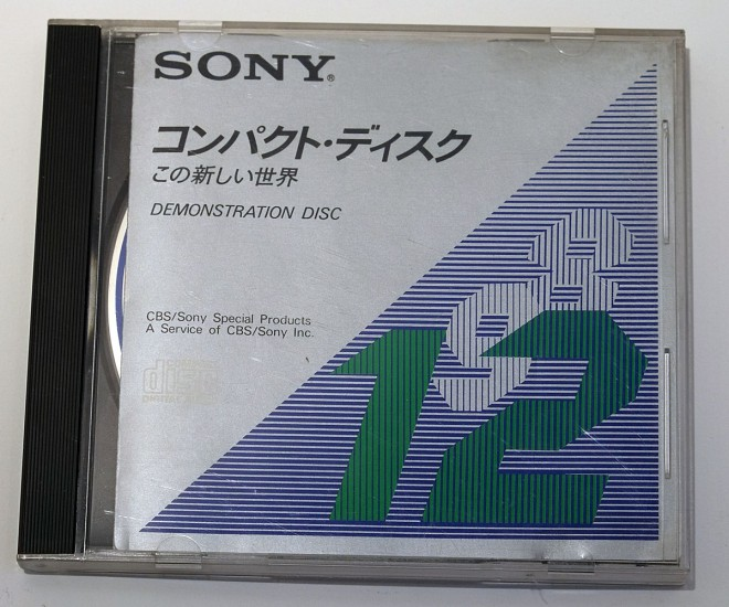 Sony Demonstration Disc
