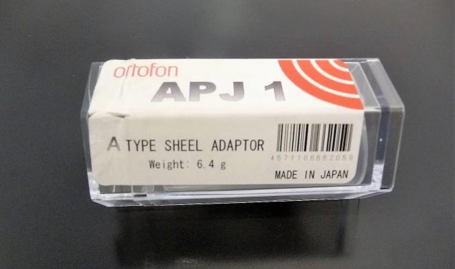 Ortofon-SPU-APJ-1-Adapter-2